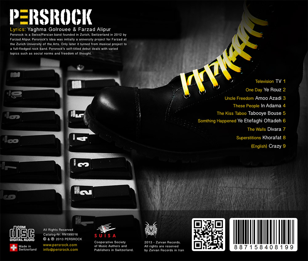 persrock album cover
