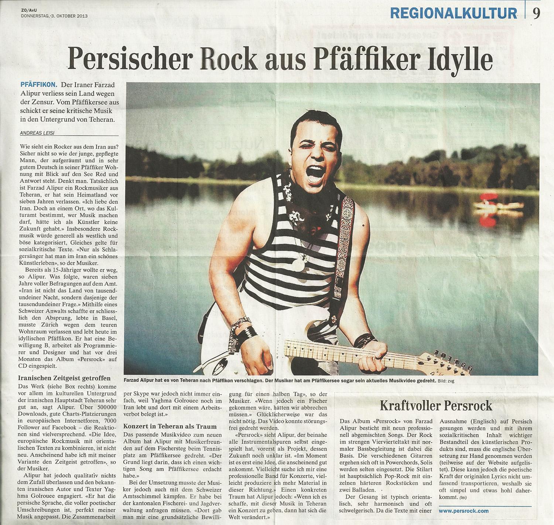 persrock-farzad-alipur-zurcher-newspaper